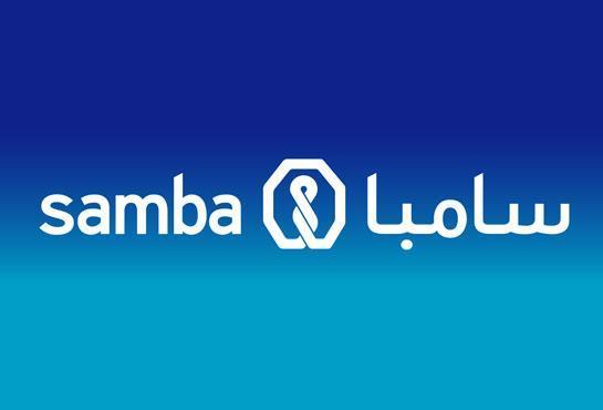 سامبا_0