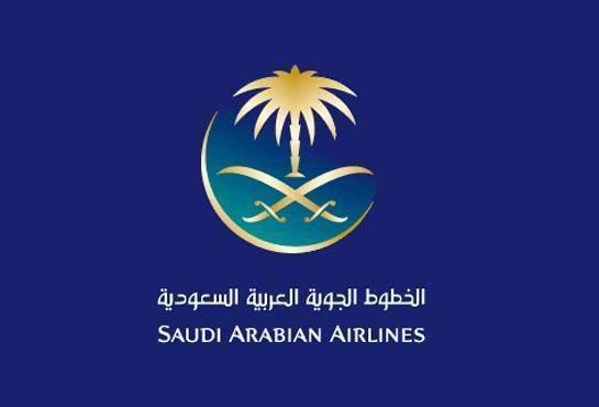 الخطوط-السعودية_0