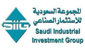 المجموعة-السعودية-للاستثمار-الصناعي_0