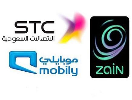 اتصالات-السعودية