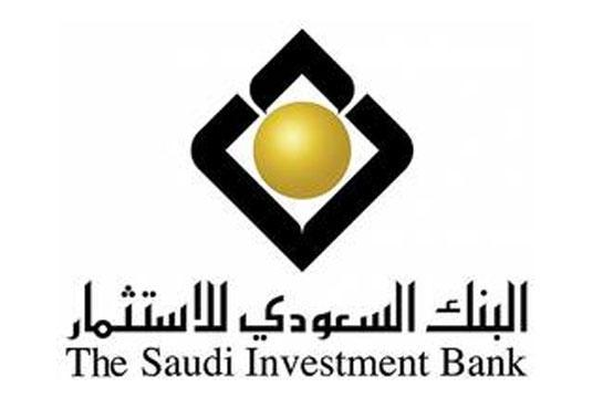 السعودي-للاستثمار