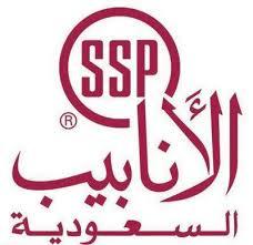 انابيب-السعودية