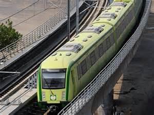 مترو-مكة