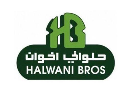 حلواني-اخوان