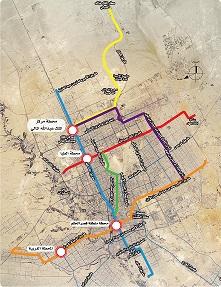 مترو-الرياض