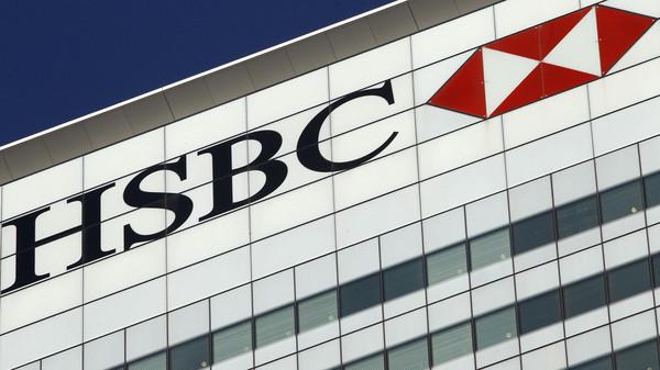 بنك-HSBC