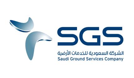 السعودية-للخدمات-الأرضية