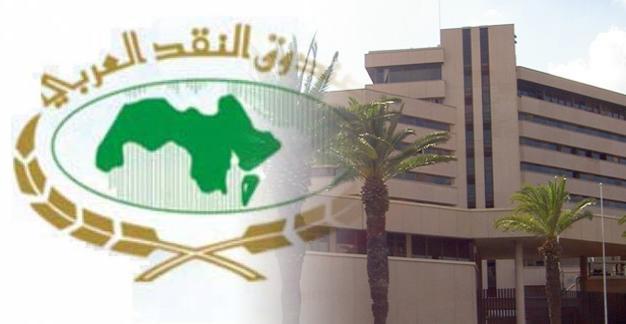 النقد-العربي
