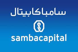 سامبا-كابيتال