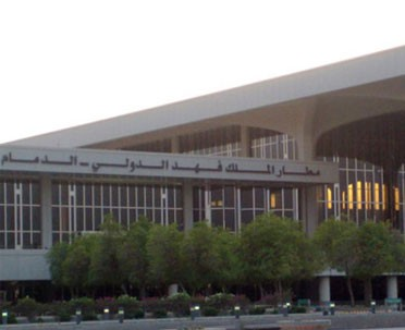 مطار-الدمام