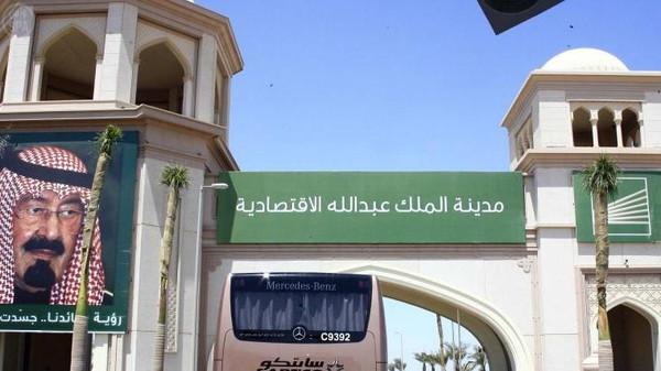مدينة-الملك-عبد-الله