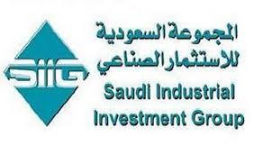 المجموعة-السعودية