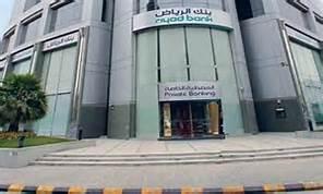 بنك-الرياض