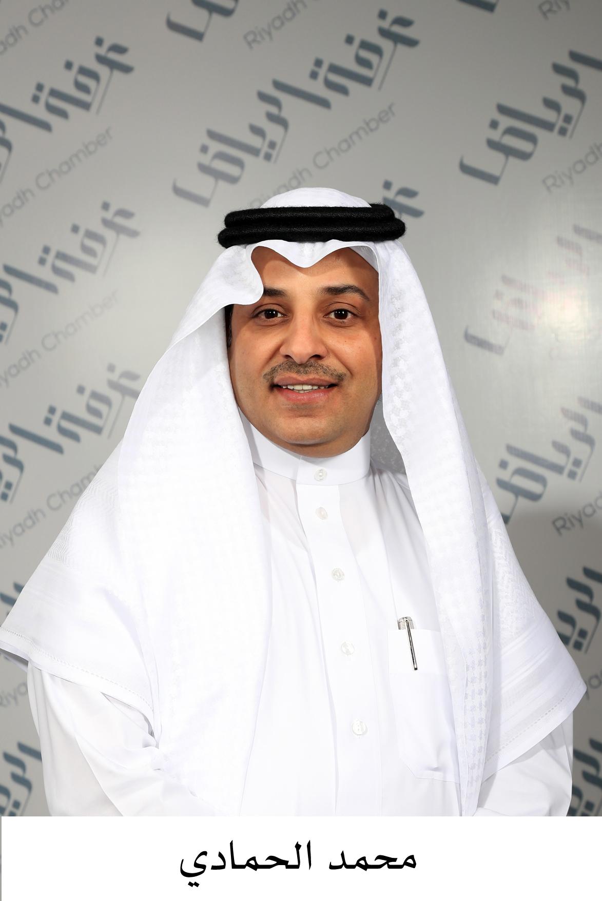 محمد-الحمادي