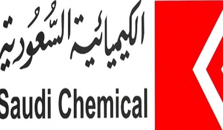 الكيمائية السعودية