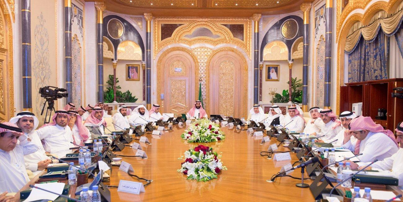 مجلس الشؤون