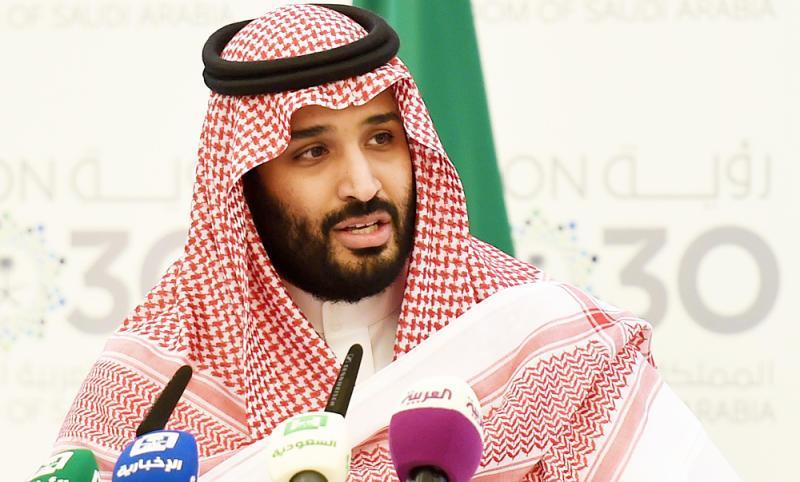 محمد-بن-سلمان-2030