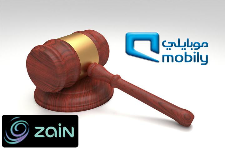 Mobily_Zain