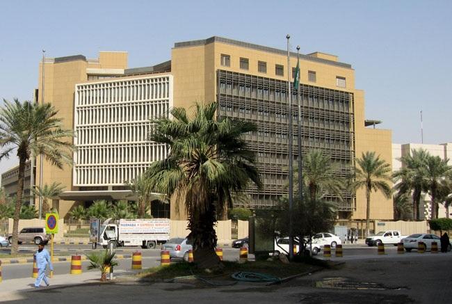 مبنى الوزارة