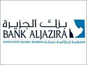 بنك الجزيرة