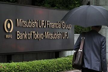 بنك طوكيو