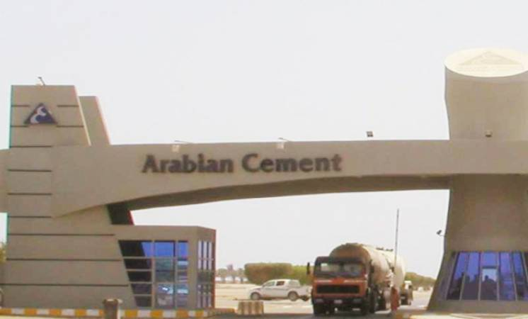 اسمنت العربية