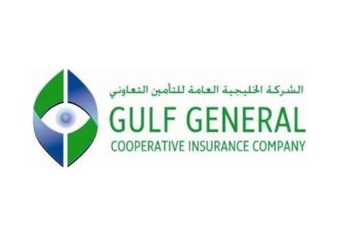 الخليجية العامة