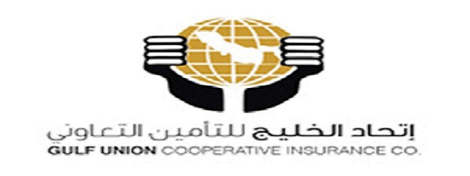 اتحاد الخليج