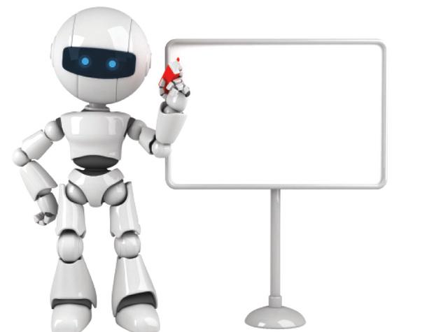 الروبوت