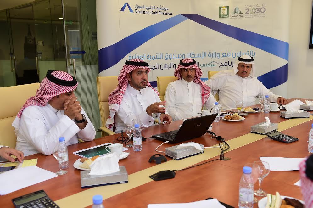 الحقيل يزور دويتشه الخليج استعدادا لإطلاق برنامجي التمويل السكني المدعوم والرهن الميسر صحيفة مال