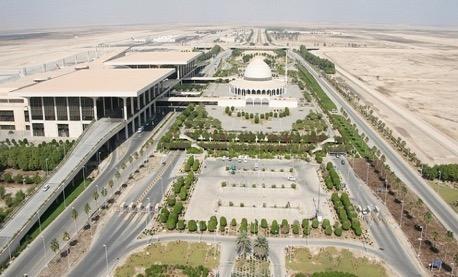King+Fahd+International+Airport