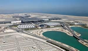 مطار الجبيل