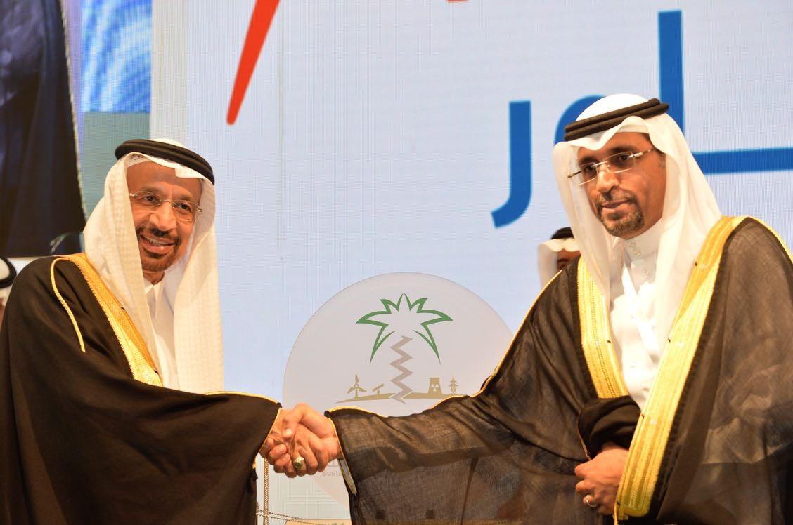 الملتقى السعودي الأول للكهرباء