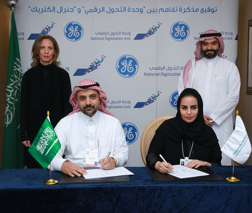 Saudi National Digitization Unit signs MoU with GE