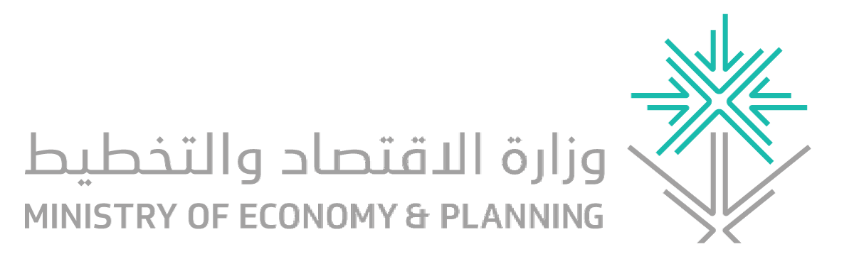 الاقتصاد والتخطيط