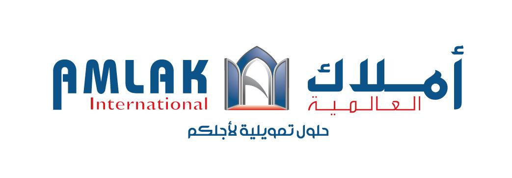 Amlak Logo with Slogan (1)