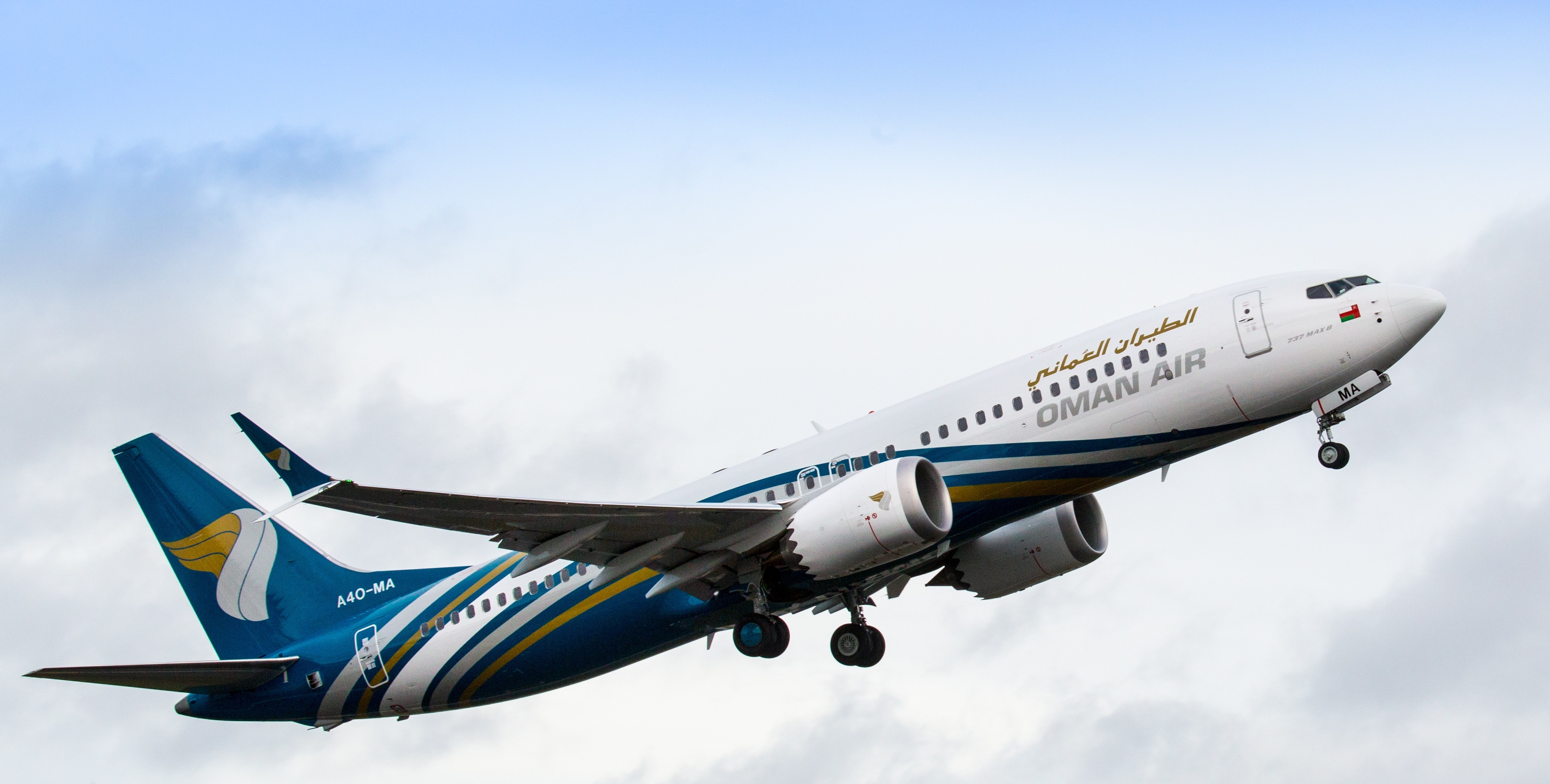 Boeing Delivers First 737 MAX for Oman Air