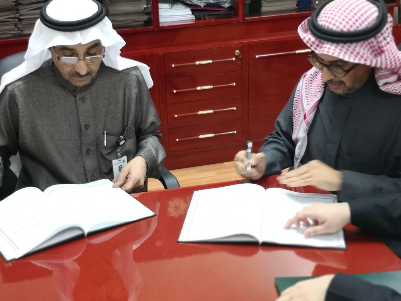 SIDF Loan Signing Pic 2