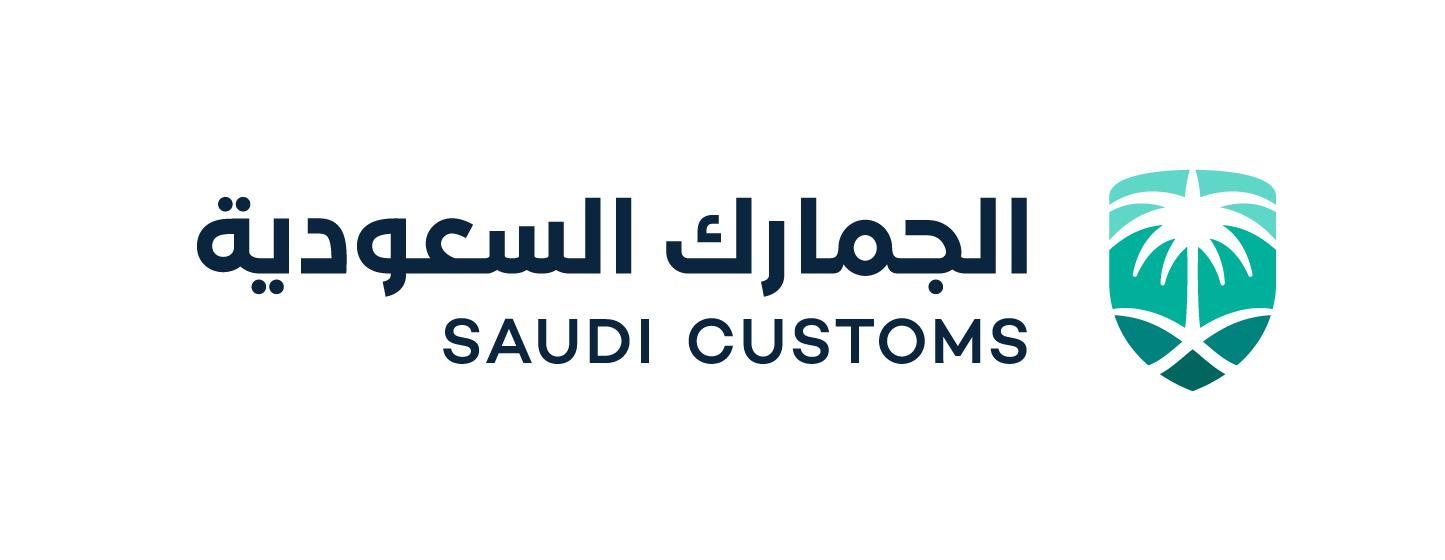 Customs logo 1 Horizontal - RGB (1)
