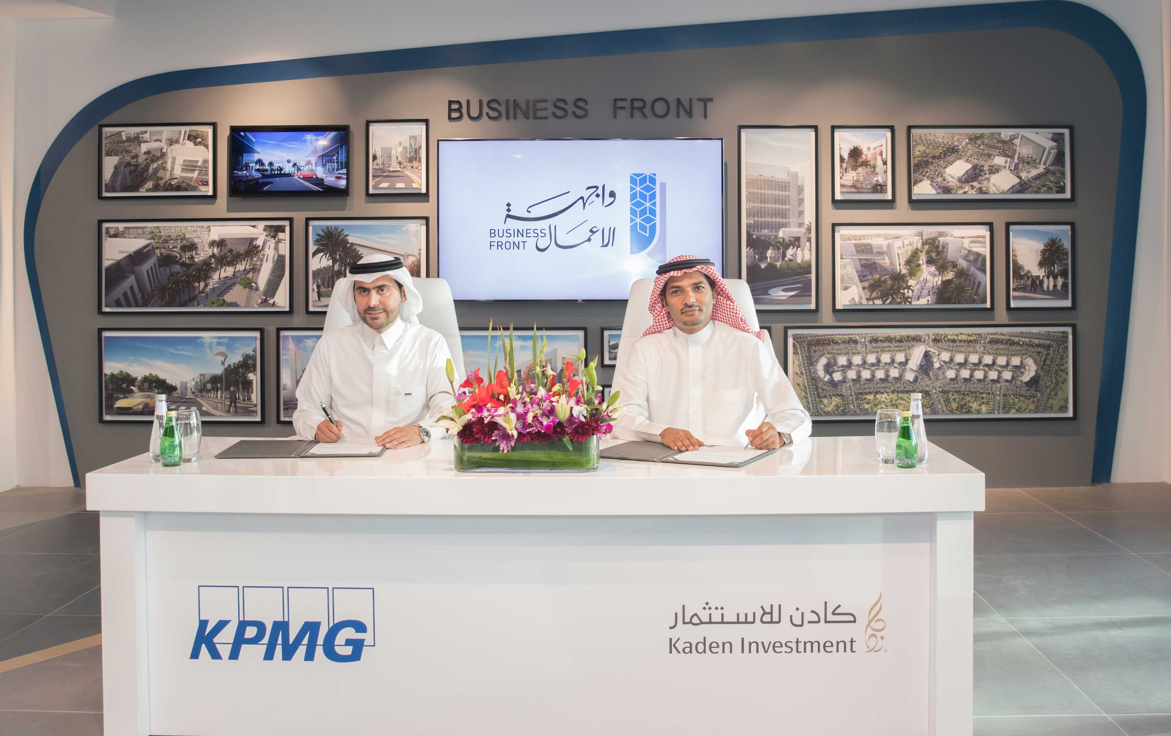 KPMG_New-Office-Image