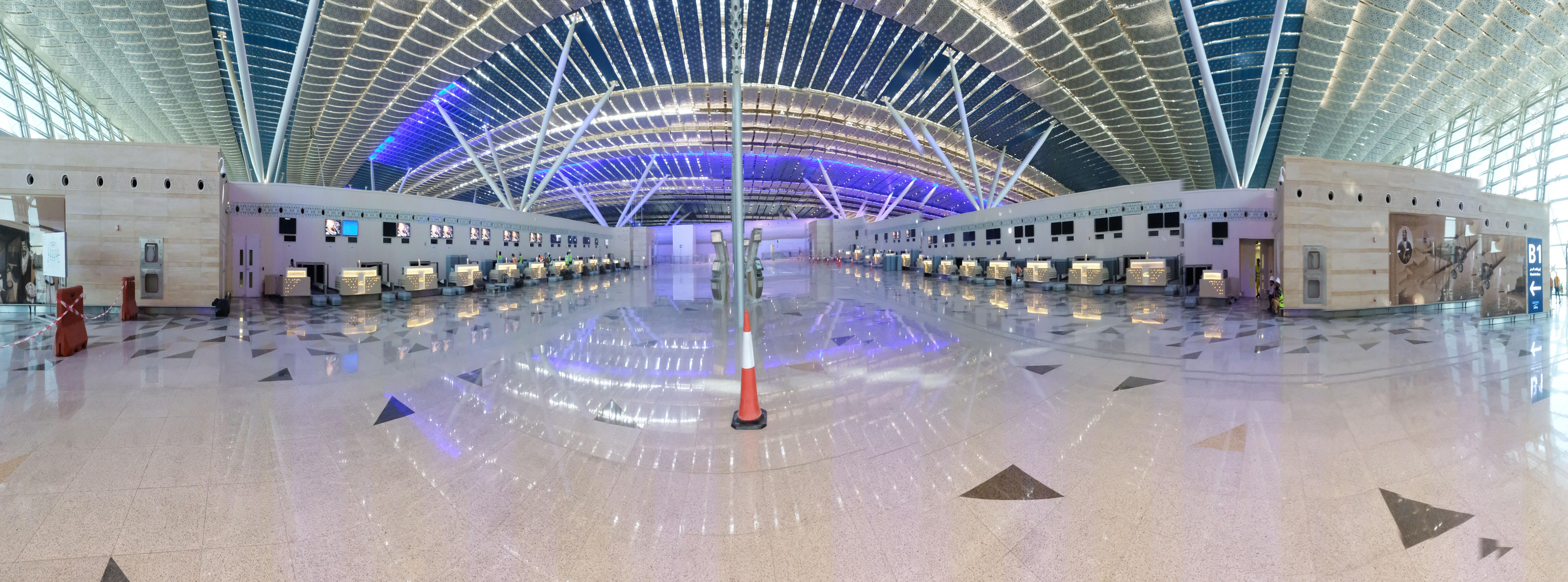 المطار الجديد (1)