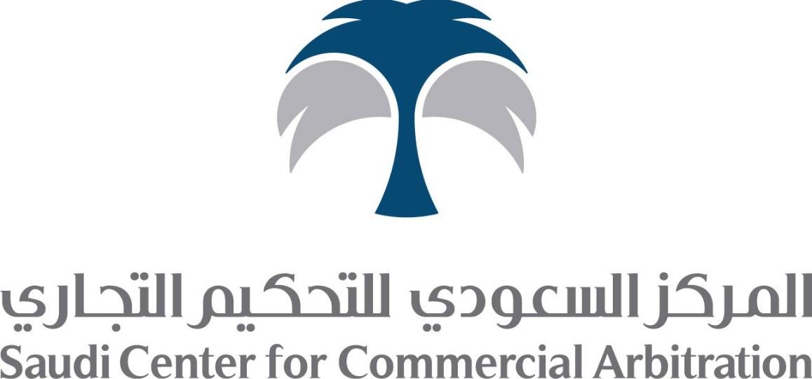 المركز السعودي للتحكيم
