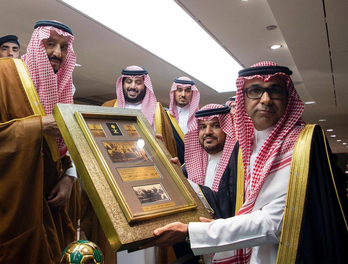 خادم الحرمين الشريفين يكرم STC
