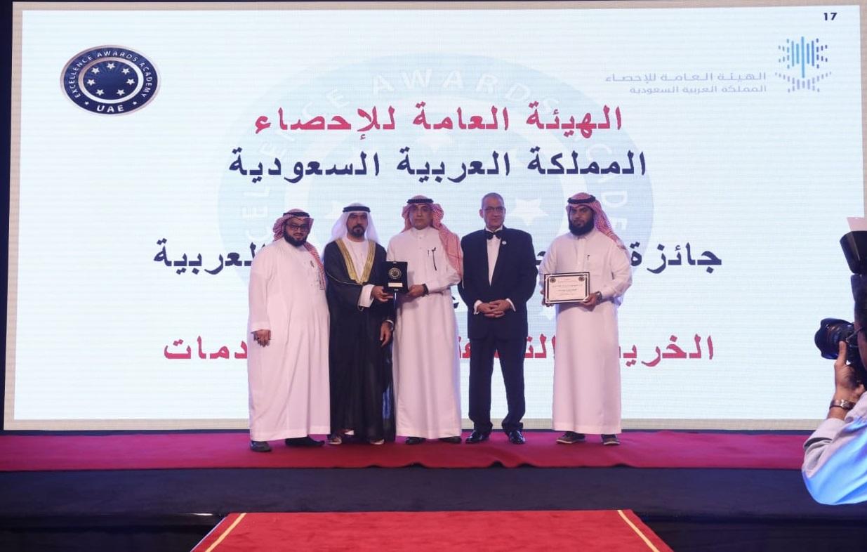 جانب من حفل تسليم جائزة الإنجازات الحكومية العربية 01
