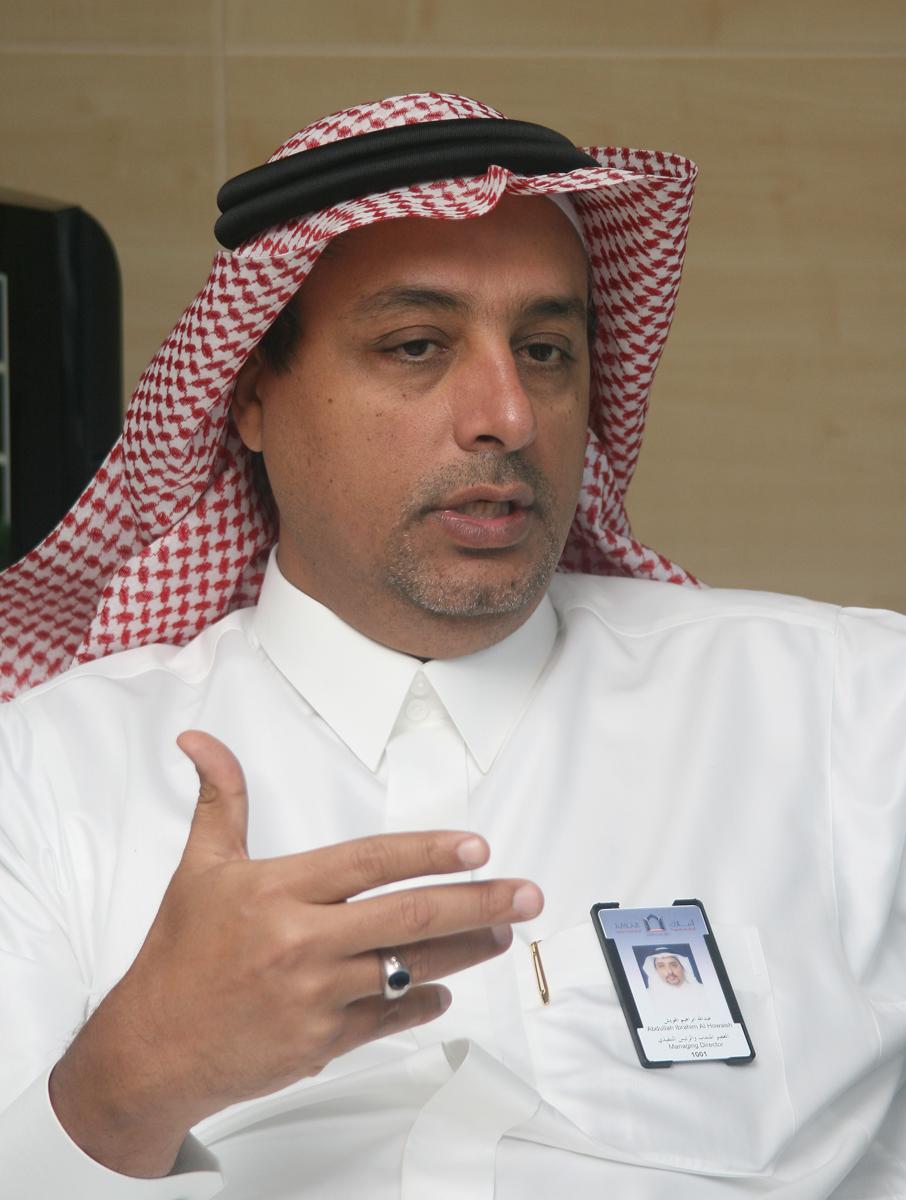 عبدالله الهويش (1)