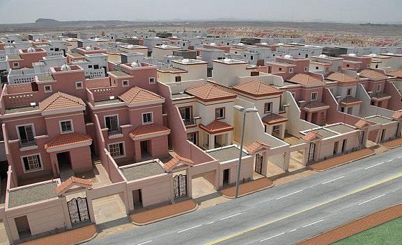 وزارة-الاسكان-السعودية