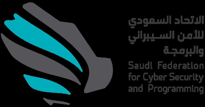 الاتحاد السعودية للأمن السيبراني