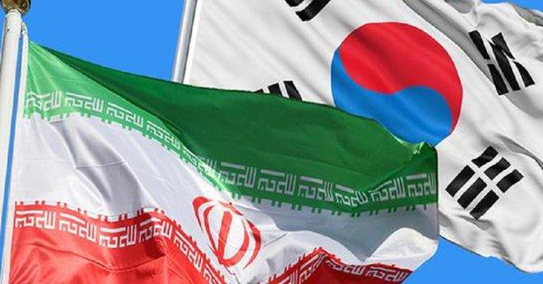 ايران وكوريا