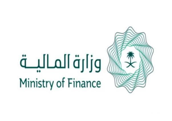 وزارة-المالية