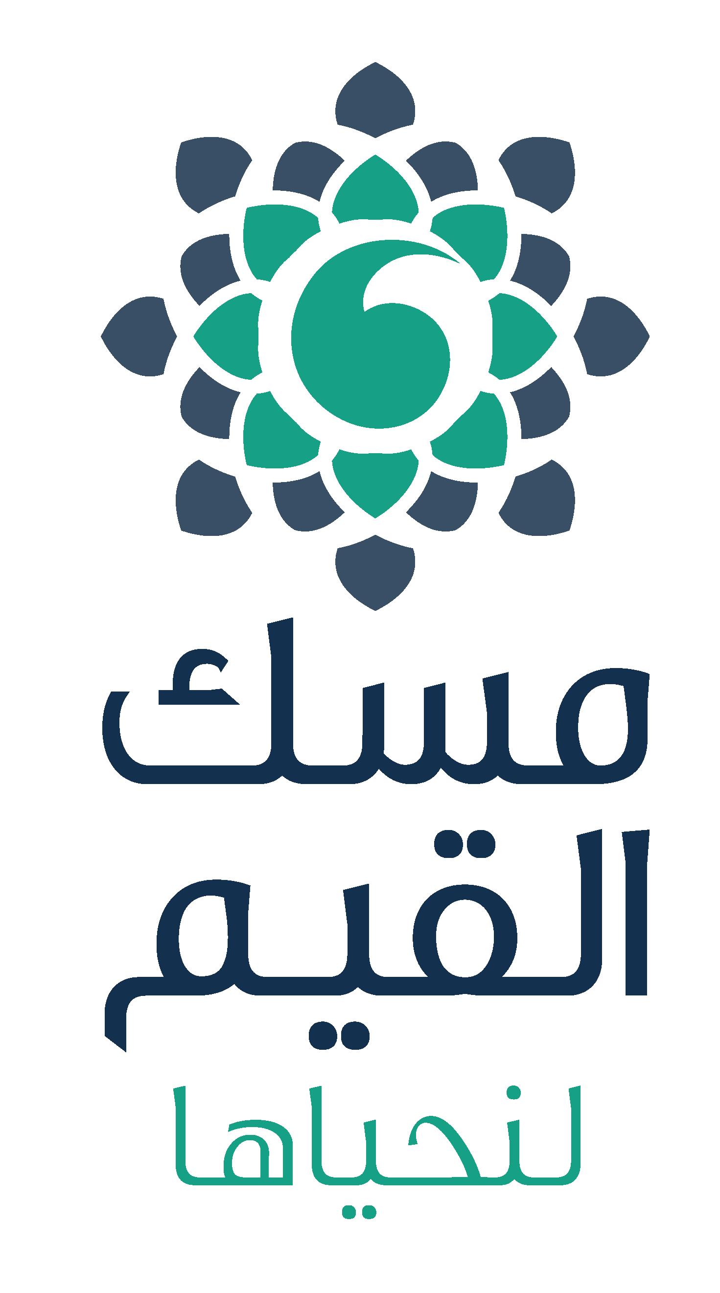 شعار مسك القيم